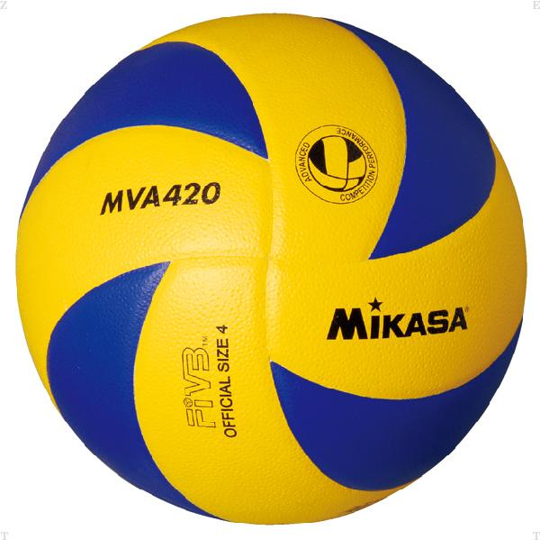 バレー4号 練習球 黄/青【MIKASA】ミカサバレーmikasa(MVA420)<お取り寄せ商品の為、発送に2〜5日掛かります。>*20