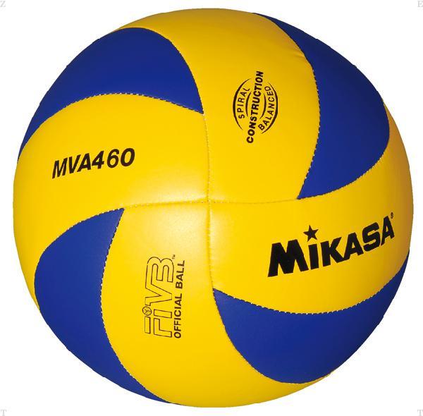 バレー4号 練習球 黄/青【MIKASA】ミカサ...の商品画像