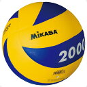 トレーニングボール5号【MIKASA】ミカサバレー mikasa(MVT2000)<お取り寄せ商品の為、発送に2〜5日掛かります。>*20