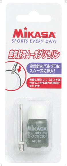 シリコン用エキトハリセット【MIKASA】ミカサ学校機器11FW mikasa(NDLSC)<お取り寄せ商品の為、発送に2〜5日掛かります。>*21