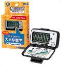 ピップ商品 歩数計【MIKASA】ミカサウエルネス11FW mikasa(PH173)<お取り寄せ商品の為、発送に2~5日掛かります。>*20