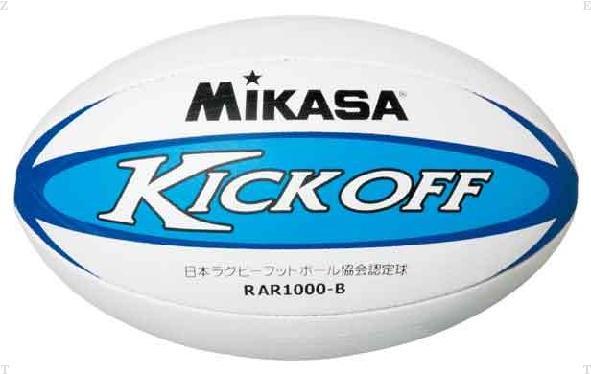 ラグビー 合成皮革 ブルー【MIKASA】ミカサラグビアメ11FW mikasa(RAR1000B)<お取り寄せ商品の為、発送に2〜5日掛かります。>*25