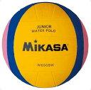 水球 小学生用 YE/BL/P【MIKASA】ミカサスイエイ mikasa(W6008W)<お取り寄せ商品の為、発送に2〜5日掛かります。>...