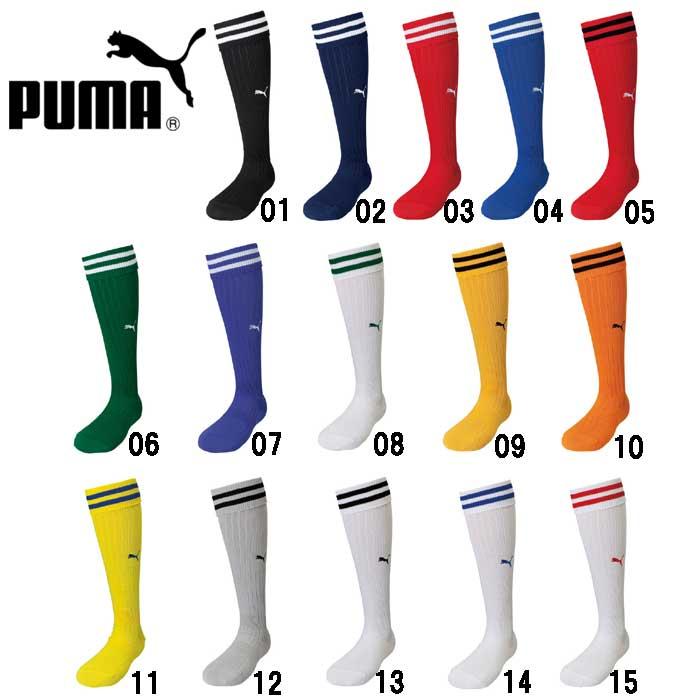 サッカーストッキング【PUMA】プーマ サッカーソックス(901393)<メーカー取り寄せ商品のため発送に2〜5日掛かります。>*28