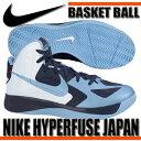 ナイキ ハイパーフューズ JAPAN【NIKE】ナイキ ● バスケットボールシューズ バッシュ(556149-400)<41970※70>