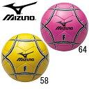 フットサルボール(検定球) 【MIZUNO】ミズノ フットサルボール 15SS (12OF-340)*28