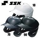 硬式用両耳付きヘルメット【SSK】エスエスケイ 硬式用ヘルメット13ss(H8000)*20