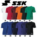 SC-STローネック半袖アンダーシャツ【SSK】●エスエスケイ アンダーシャツ 丸首13ss(SCS120LH)*65