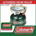 スポーツスター(R)II【coleman】コールマン アウトドア バーナー 14SS(0508A700J)