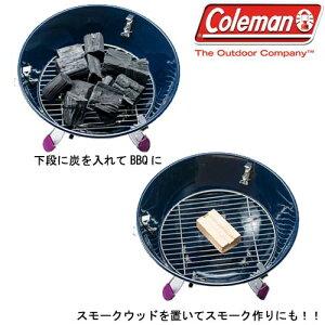 パーティーボールグリル【coleman】コールマンアウトドアバーベキューグリル13SS(2000013204/95/96)<発送に2〜5日掛かる場合が御座います。>