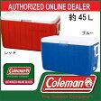 ポリライト48【coleman】コールマン クーラーボックス 13SS(3000001342/46)<発送に2〜5日掛る場合が御座います。※0>