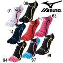 レーシングソックス(5本指)【MIZUNO】(51uf311)ミズノ ●陸上競技ウェア 靴下※36