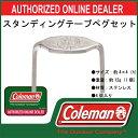 スタンディングテープペグセット【coleman】コールマン アウトドア テント ペグ 14SS(2000017190)*00