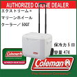 エクストリーム マリーンホイール クーラー/50QT【coleman】コールマン クーラーボックス 14SS(3000002643)<※5>
