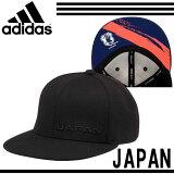 日本代表 アンセムキャップ【adidas】アディダス ●日本代表帽子14SS(ALG94)<※40>
