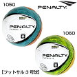 小学生用 フットサルボール 検定球 3号球【penalty】●ペナルティ14ss 26fe26ju(pe4730)※51
