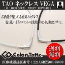 TAO ネックレス VEGA【Colantotte】コラントッテ アクセサリー(ACTD-TAO VEGA)15SS*21