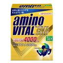 味の素 アミノバイタルゴールド(30本入り)×1箱 【MIZUNO】ミズノ フィットネス サプリメント アミノバイタル (16AM4110)*10