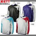 ネオステイタス ウインドブレーカーVネックジャケット 【ZETT】ゼット 野球ウインドブレーカー 14FW(BOW142NM)*20