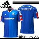 横浜F・マリノス ホームジャージー【adidas】アディダス レプリカユニホーム 14FW(WJ103-F42439)*00