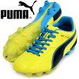 パラメヒコ ライト 15 HG JP【PUMA】プーマ ● サッカースパイク 15SS(103603-02)<※65>