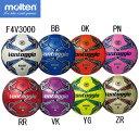 ヴァンタッジオ3000【molten】サッカーボール 4号球 JFA検定球 15SS(F4V3000)※31