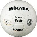 サッカーボール 5ゴウ【MIKASA】ミカササッカーキョウギボール(svc502sbc-w)*20