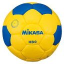ハンドボール0ゴウ テイガクネンヨウ【MIKASA】ミカサハントドッチキョウギボール(hb0)*21