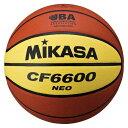 バスケットボール検定球6号【MIKASA】ミカサバスケットキョウギボール6ゴ(CF6600NEO)*20