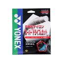 樂天商城 - サイバーナチュラル スラッシュ【Yonex】ヨネックステニスソフト ガット(CSG550SL-035)*20