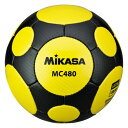 サッカーボール4号(黄/黒)【MIKASA】ミカササッカーキョウギボール(MC480YBK)*20
