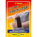 リストラップSP【Nittaku】ニッタク タッキュウアクセサリーソノタ(NL9150-90)*20