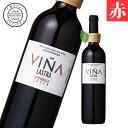 ヴィニャ・ラストラ テンプラニーリョ 赤 スペイン産辛口赤ワイン スペインワイン/辛口/赤