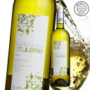 シャトー・ラ・テュイルリー ボルドー・ブラン 白ワイン フランスワイン ボルドーワイン