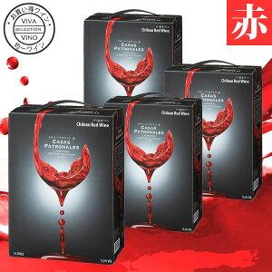 カサス・パトロナレス 赤ワイン