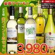 【送料無料】お手頃ワイン4本とメダル受賞ワイン1本「白ワイン」5本セットワインセット/スペイン/フランス/チリ