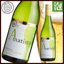 アマティスタ DOバレンシア スペイン産 甘口スパークリングワイン! スペインワイン 微発泡 泡 白 甘口 ワイン スパークリング