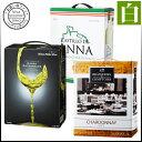 【送料無料】BIB バッグインボックスワイン 3000ml バラエティ 白ワイン3個 ワインセット スペイン/チリ/ワインセット/3L/紙パック