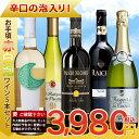 【ワインセット】【送料無料】お手頃ワイン3本とメダル受賞ワイン2本の「赤白泡ワイン」5本セット ワインセット/赤ワイン/白ワイン/スパークリングワイン