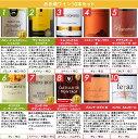 送料無料!毎日飲めるお手頃ワイン!赤ワイン白ワイン10本も入って1本あたり498円のお買い得ワインセット!
