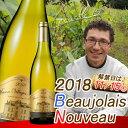 ボジョレー ヌーボー 2018 マコン・ヴィラージュ・ヌーヴォー ドメーヌ・ショワゾー 2018 ボージョレー ヌーヴォー フランスワイン