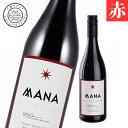 ワイン 赤ワイン マナ バイ インヴィーヴォ ピノノワール ニュージーランド ミディアム 赤