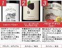 白ワイン アイテム口コミ第10位