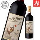 ワイン 赤ワイン ココリコ レッド IGP フランス産 ミ