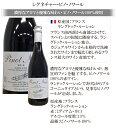 【期間限定 おまけ付】【送料無料】メダル受賞ワイン&お手頃ワインの「赤ワイン」5本セット 赤ワイン ワインセット 辛口 スペインワイン フランスワイン チリワイン