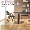 RoomClip商品情報 - サンゲツ クッションフロア 木目 ウッド 1.8mm厚 182cm巾 HM-4033〜4034 ハードメイプル