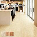 クッションフロア 木目 ウッド オーク シンコール 1.8mm厚 182cm巾 E3024 E3025 E3026 E3027 E3028