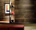 壁紙 クロス 珪藻土・じゅらく サンゲツエクセレクトsg-5133(巾92cm) 和調・高級