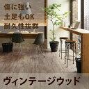 RoomClip商品情報 - 東リ 土足対応 クッションフロアー 木目 CFシート-P 2.3mm厚 182cm巾 CF4306