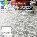 RoomClip商品情報 - 東リ 土足対応 タイル柄 クッションフロアー CFシート-P 2.3mm厚 182cm巾 CF4359